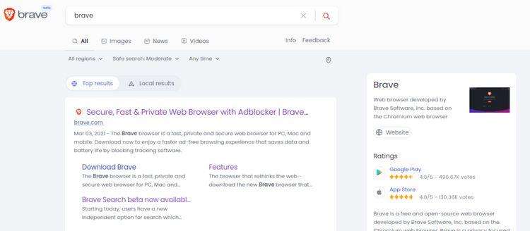 موتور جستجوی بریو