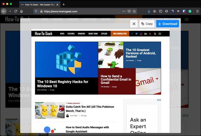 فایر فاکس اسکرینشات از کل صفحه