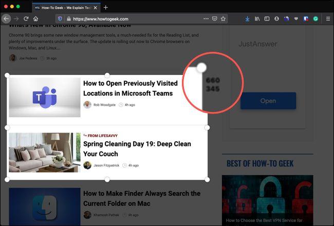 اسکرینشات از یک ناحیهی انتخاب شده در صفحه