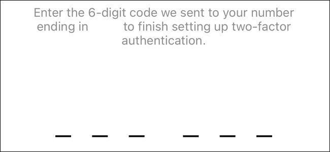 محل وارد کردن کد تایید دو مرحلهای از طریق SMS