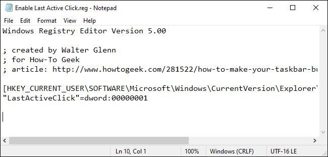 چگونه محتوای یک فایل REG را مشاهده کنیم