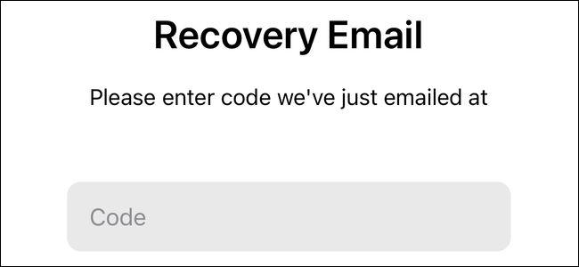 محل وارد کردن کد ریکاوری ایمیل تلگرام