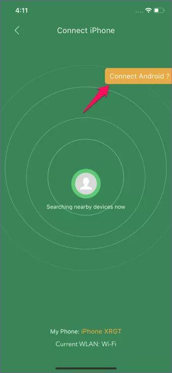 صفحه رادار یافتن گوشی در اپلیکیشن xender