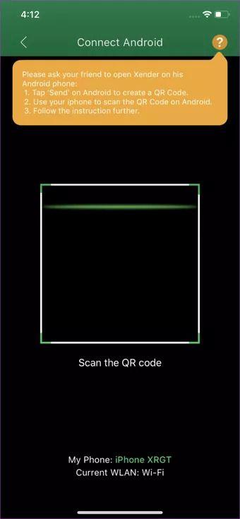 صفحه اسکن کد QR در xender